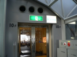 10階入口.jpg