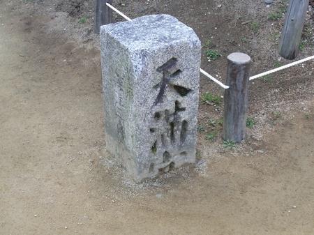 天満宮20100222.jpg